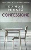 Copertina Confessione