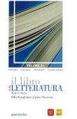 Copertina Il libro della letteratura vol. 3/1