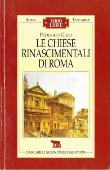 Copertina Le chiese rinascimentali a Roma