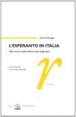 Copertina L'esperanto in Italia – Alla ricerca della democrazia linguistica