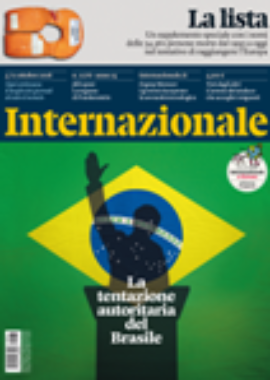 Copertina Internazionale 1276-2018