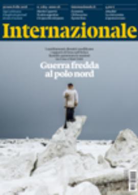 Copertina Internazionale 1284-2018