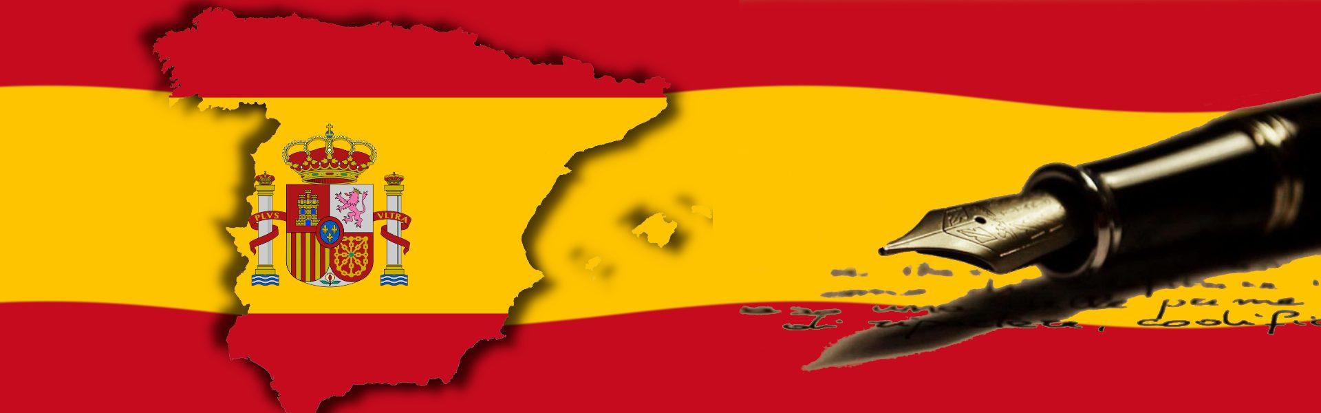 Audiolibri di autori spagnoli