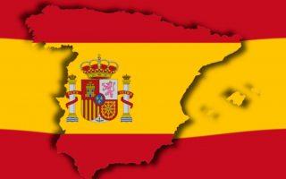 Autori spagnoli