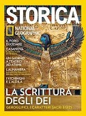 Copertina dell'audiolibro Storica N.G. Luglio 2021
